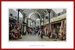 Market in Rabat, Morocco . . . Explore 29-01-2019 #99 (Brad Eide) Tags: market rabat morocco bradeide nikon d70