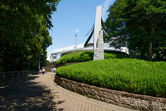 Garden of Hiroshima City Museum of Contemporary Art (広島市現代美術館) (christinayan01 (busy)) Tags: hiroshima japan architecture building museum perspective kurokawa kisho