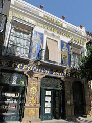Ceramica Santa Ana, Triana, Seville, Spain (geoff-inOz) Tags: seville ceramics heritage building triana architecture andalusia ceramica art shop tiles
