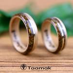 Alliances de mariage en Erable, Oeil de tigre et fil d'or (Taamak) thumbnail