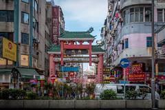 Temple Street Market Gateway (Seb & Jen) Tags: hongkong asia asie temple street market gateway