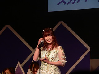 Yui Hatano japanese porn actressP1130156