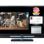 テレビ/携帯電話用アプリケーションソフトの写真