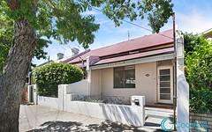160 King Street, Mascot NSW