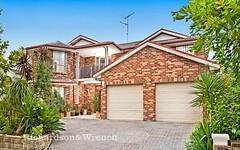 5 Hotham Avenue, Beaumont Hills NSW