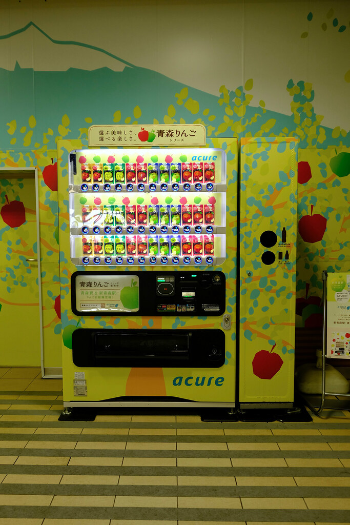 The World S Best Photos Of Aomori And Juice Flickr Hive Mind