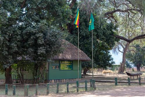 Entrance of Mana Pools National Park, Zimbabwe