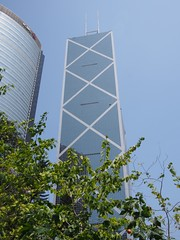 Bank of China Tower (procrast8) Tags: hong kong china park bank tower icbc citibank plaza