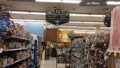 Aisle 12, front... (Retail Retell) Tags: batesville ms kroger panola county retail 2012 bountiful décor formerly wannabe neon former food world