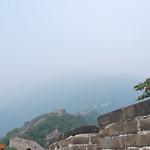 On Mutianyu Great Wall thumbnail