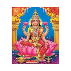 2019 akshaya tritiya 4 (spiritualscience12) Tags: akshayatritya akshayatritiya akshayatrityaakshayatritiyaakshayatiritya akshayatritiyai akshayatrutiya akshayatrutya akshaya ashtalakshmi akshayatritya2019 akshayatrityai goddess lakshmi ashta kubera