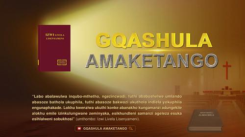 Gqashula Amaketango