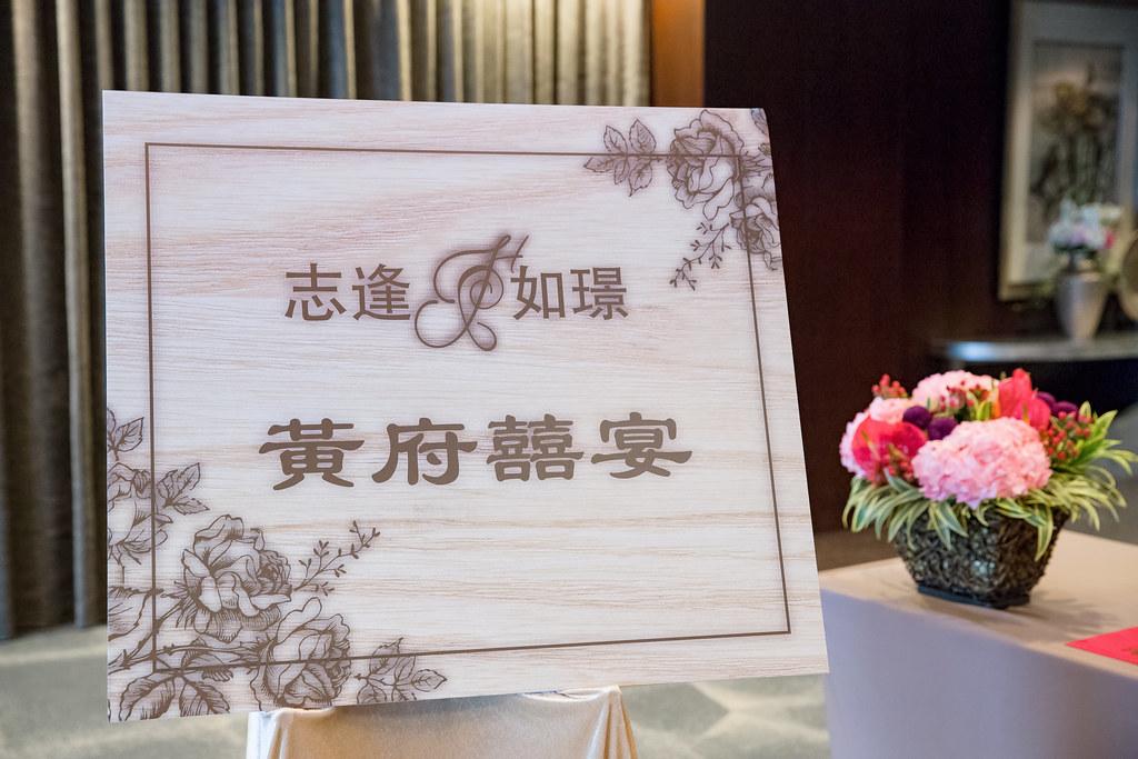 新竹國賓大飯店,國賓大飯店,聯誼廳,婚攝卡樂,志逢&如璟092