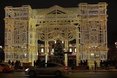 (Boris Snyatovsky) Tags: russia moscow newyear winter street snowstorm decorations streetlights streetlamps evening night bolshoitheater citycentre