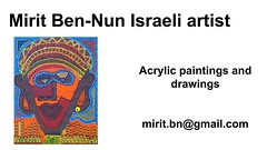 Mirit Ben-Nun best art works culture fresh paint artists from all over the world (female art work) Tags: material no borders rules by artist strong from language influence center art participates exhibition leading powerful model diferent special new world talented virtual gallery muse country outside solo group leader subject vision image drawing museum painting paintings drawings colors sale woman women female feminine draw paint creative decorative figurative studio facebook pinterest flicker galleries power body couple exhibit classic original famous style israel israeli mirit ben nun