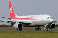 A7-AFZ (Ken Meegan) Tags: a7afz airbusa330243f 1406 sichuanairlines dublin 3132019 cargo qatarairways airbusa330 airbusa330200f airbus a330243f a330200 a330 qtr3253