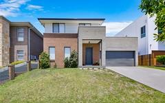 4 Kimberley Drive, Edmondson Park NSW