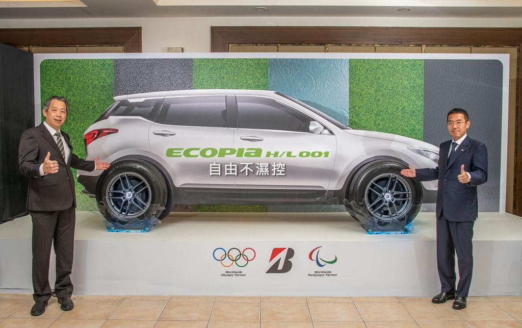 圖一:普利司通針對台灣消費者的駕駛需求與道路條件,量身打造全新ECOPIA H_L001。