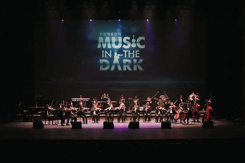 12_1P_Music in the Dark_대구오페라하우스3 11. 16