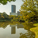 Koishikawa Kōrakuen Garten, Bunkyō, Tokio - Japan