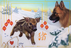 Happy New Year, my dear FlickrFriends!! (irishishka) Tags: art artirishishka painting drawing pastels pastelpainting realism happynewyear animals figurative snow winter boar dog