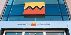 Recrutement chez Attijariwafa Bank (4 Profils sur Casablanca) (dreamjobma) Tags: 122018 a la une attijariwafa bank emploi et recrutement banques assurances casablanca chef de projet data scientist finance comptabilité responsable recrute
