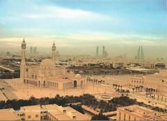 Grand Mosque (tico_manudo) Tags: bahrain bahrein baréin orientemedio kingdomofbahrain stateofbahrain golfopérsico