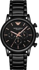 EMPORIO ARMANI LUIGIAR1509 (fashion essence) Tags: emporioarmaniwatches branded watches