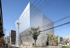 Hokusai Museum, Kazuyo Sejima (davidaewen) Tags: architecture tokyo japan hokusai museum kazuyo sejima sanaa ryue nishizawa