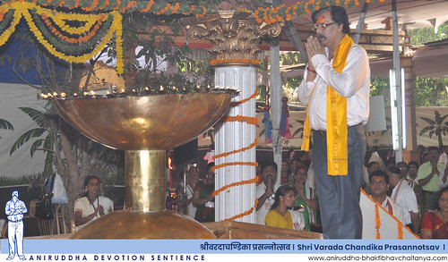 Mahalaxmi Deep Darshan Sthanam during Shree Varada Chandika Prasannotsav | वरदा चण्डिका प्रसन्नोत्सवातील महालक्ष्मी दीप दर्शन स्थानम्