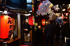 The beautifully named 'Piss Alley' is a great place for a beer in Tokyo. (Alexander JE Bradley) Tags: 2470mmf28 d500 nikkor nikon asia japan kantō tōkyō tokyo shinjuku nishishinjuku omoideyokocho pissalley city eating drink beer cafe restaurant café restaurants shop storefront town urban cityscape fooddrink bar drinks street alley outdoor streetscape night alexanderjebradley photograph photography travel tourism travelphotography wwwalexanderjebradleycom wwwaperturetourscom aperturetours japanautumnworkshop japanwinterworkshop kanto jp