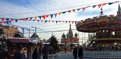 Carousel (CarolinaNeves*) Tags: russia moscow snow palace basils cathedral history kremlin