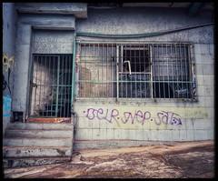 Rincones Desolados (SaCristina) Tags: tijuana zonacentro calle2da abandono decadencia decay