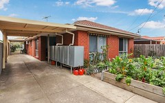 1 Locan Court, Altona Meadows Vic