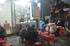Hanoi Pho (claire dal nogare) Tags: travel explore edventure backpacker budgettravel asia hanoi vietnam pho foot streetphotography streetfood asian asianfood vietnamesefood people seasia southeastasia bananapancake