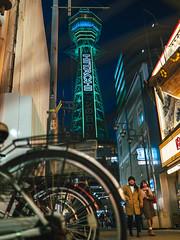 大阪 通天閣|Tsutenkaku (里卡豆) Tags: 大阪市 大阪府 日本 jp olympus 17mm f12 pro olympus17mmf12pro penf olympuspenf