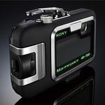 カメラ用ケースの写真