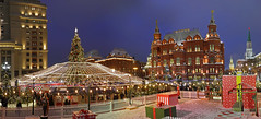 New Year in Moscow (janepesle) Tags: russia moscow illumination decoration street cityscape city urban outdoors christmas new year evening night light architecture building people новый год путешествие рождество
