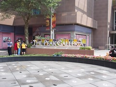 Peak Galleria (procrast8) Tags: hong kong island china victoria peak mount austin galleria shopping