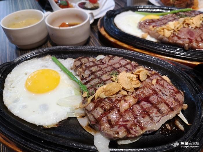 【台北中山】凱薩西餐牛排|豐盛美味自助吧|一週只賣三天 @魚樂分享誌