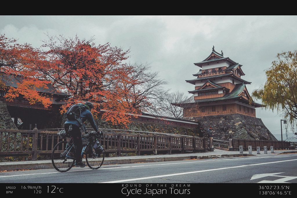 Cycle Japan Tours_034