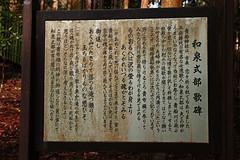 SDQ_1102 (koyaman3422) Tags: 京都 kyoto sigma sdquattro 1770mm 貴船神社