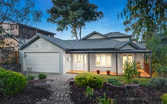 1/5 Doon Court, Briar Hill VIC