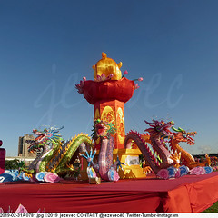 2019-02-31A 0781 New Taipei City Chinese Lantern Festival 2019 (Badger 23 / jezevec) Tags: dragon dragonboat festival taiwan history culture travel tourism duanwufestival zhongxiaofestival 忠孝節 龍船節 龍舟節 端午节 端午節 龍舟 龙舟 龍船 龙船 taipei ֵ台北 臺北市 taipeh taןpeh ταϊπέι 타이페이 тайбэй 台北市 ტაიბეი تايبيه taibei đàibắc taipé tchajpej rowing sports boat barco шлюпка 배 ボート barca βάρκα bateau 小船 člun veneillä csónak łódź boating vessel photo picture image watersports watercraft asia tradition teamwork water 大佳河濱公園 dajiariversidepark