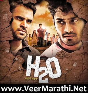 marathi film song download mp3