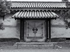 The old storehouse (Tim Ravenscroft) Tags: storehouse building architecture japan japanese kyoto nijo castle monochrome blackandwhite blackwhite hasselblad hasselbladx1d