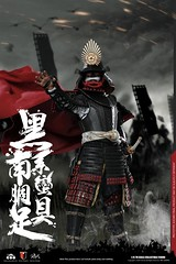 COOMODEL 20181215 CM-SE041 Black Cattail Armor of Oda Nobunaga 织田信长黑系南蠻胴具足 - 02 (Lord Dragon 龍王爺) Tags: 16scale 12inscale onesixthscale actionfigure doll hot toys coomodel samurai