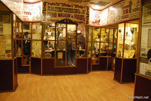 Київ, Андріївський узвіз, Музей однієї вулиці 134 InterNetri Ukraine