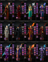 2019 WoW Transmog Sets by Kapitan Curtis (Kapitan Curtis) Tags: world warcraft transmog trial style epic win alliance human mage stormwind bfa 120 quest vanilla classic whitemane