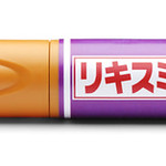 Disposable pen-type injector for diabetes therapyの写真